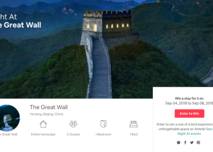 Airbnb China Great Wall Ad
