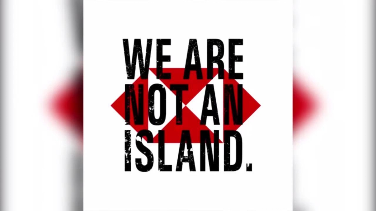 We Are Not An Island Only